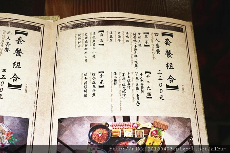 蔡記隆府 (5).JPG