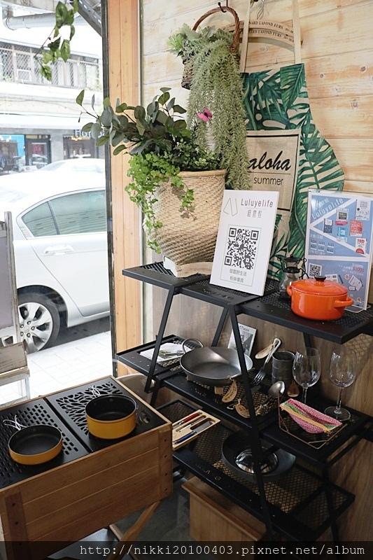 璐露野生活 LULUYELIFE CAFÉ (5).JPG
