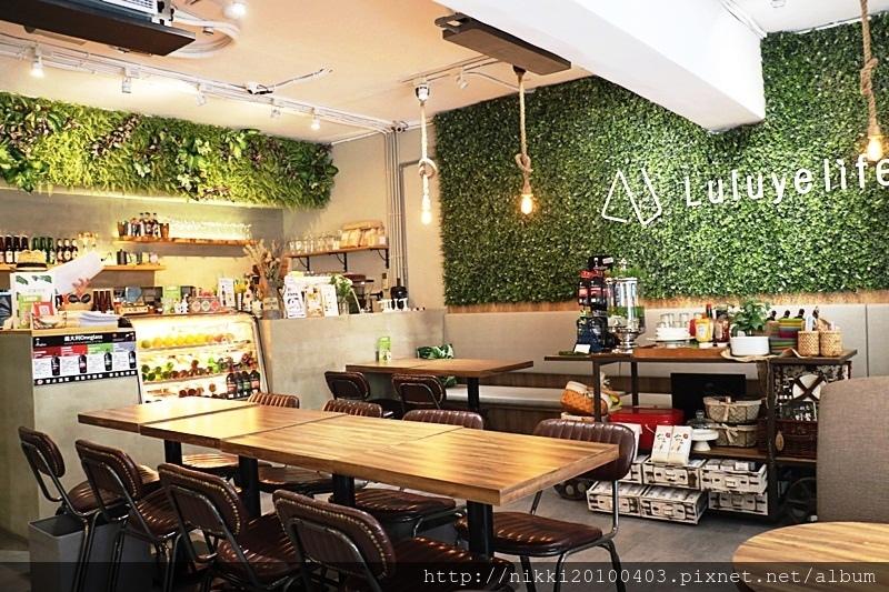 璐露野生活 LULUYELIFE CAFÉ (6).JPG