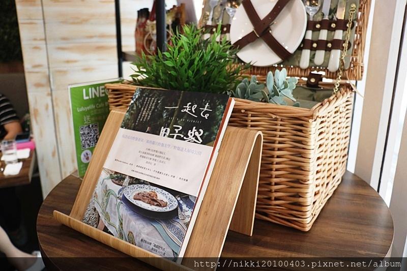 璐露野生活 LULUYELIFE CAFÉ (8).JPG