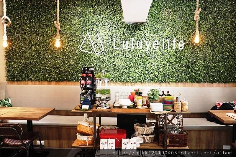 璐露野生活 LULUYELIFE CAFÉ (7).JPG