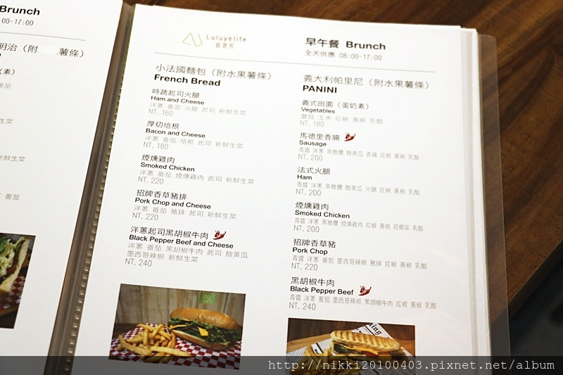 璐露野生活 LULUYELIFE CAFÉ (13).JPG