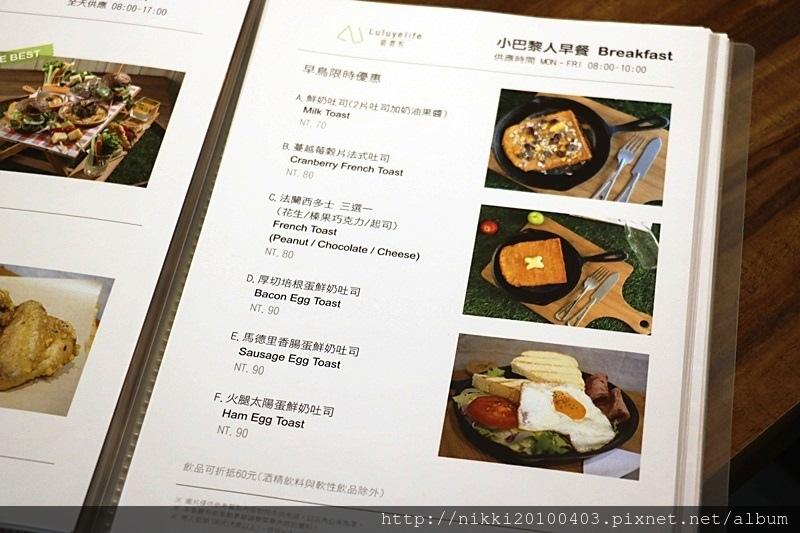 璐露野生活 LULUYELIFE CAFÉ (11).JPG
