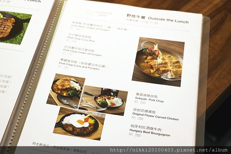璐露野生活 LULUYELIFE CAFÉ (16).JPG