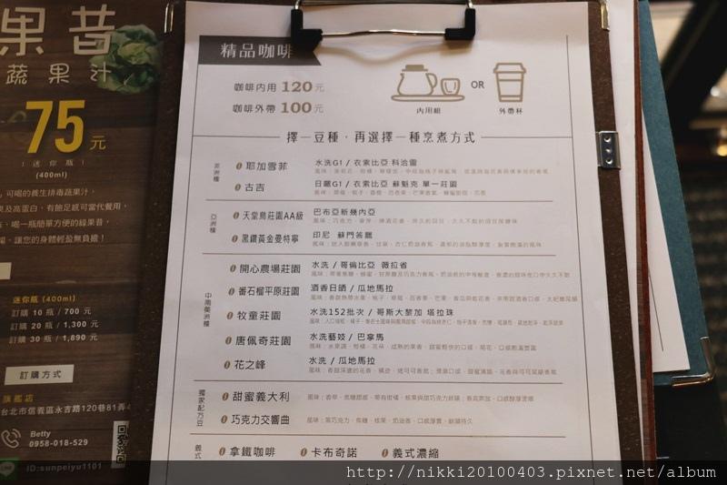 佐料咖啡 (5).JPG