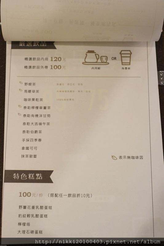 佐料咖啡 (9).JPG