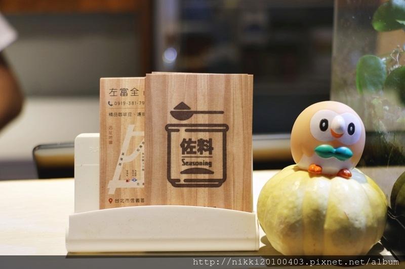 佐料咖啡 (28).JPG