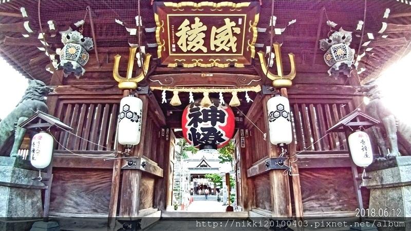 九州之旅_180618_0023.jpg