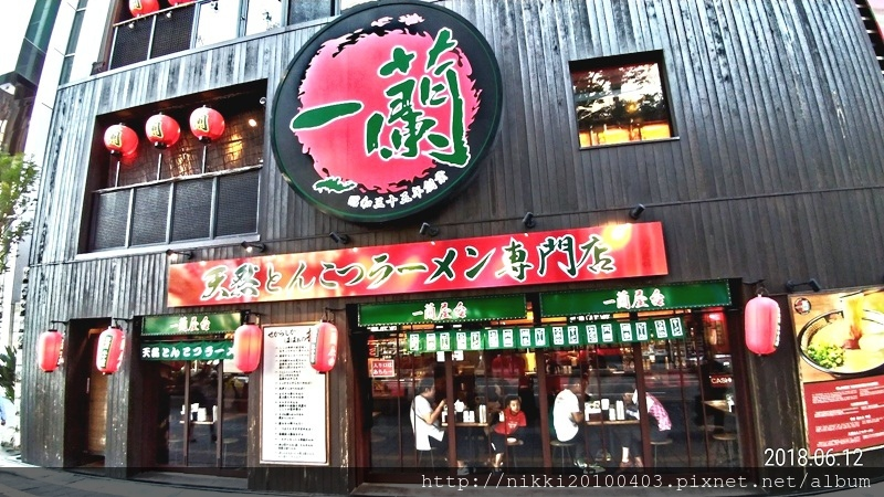 九州之旅_180618_0041.jpg