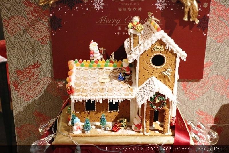 福里安花神咖啡繽紛聖誕禮籃套餐 (3).JPG