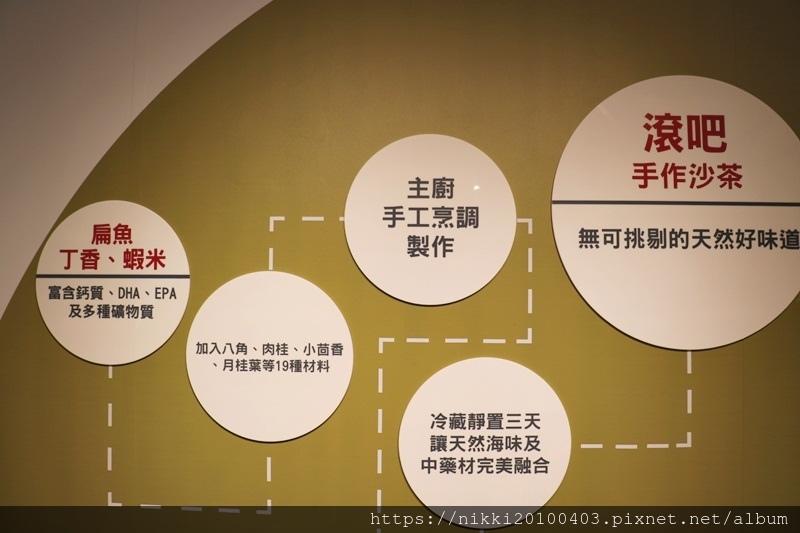 滾吧火鍋 (9).JPG