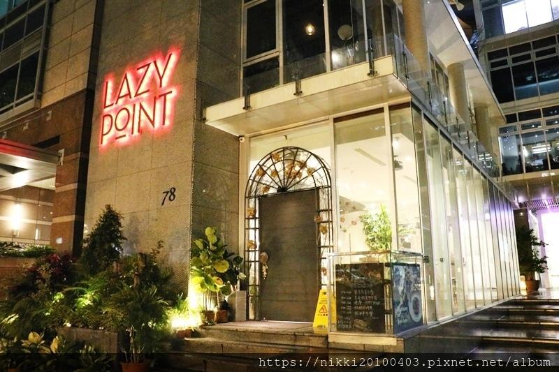 LAZY POINT (1).JPG