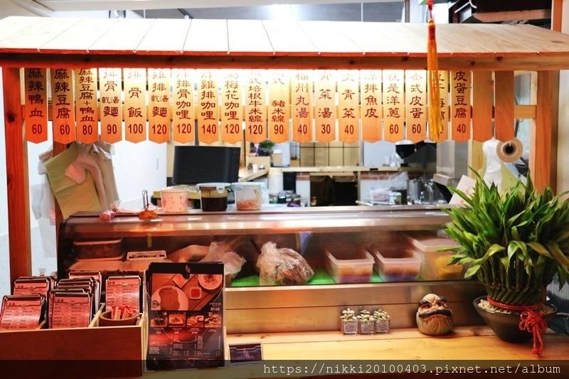 桌嚼餐廳 (5).JPG