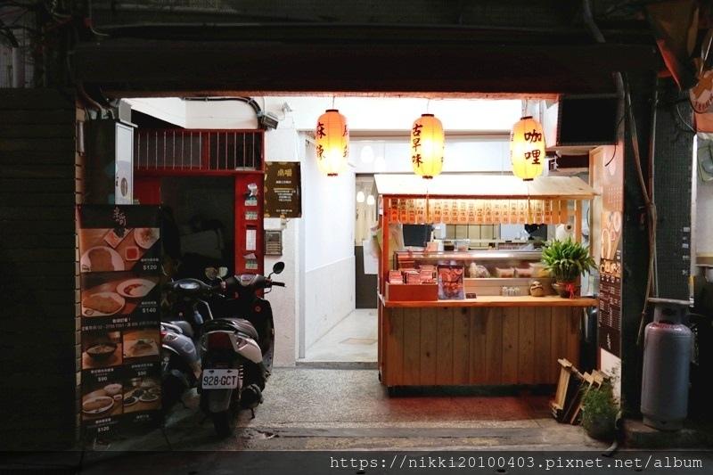 桌嚼餐廳 (2).JPG