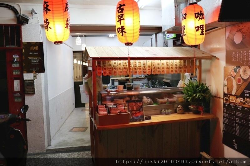 桌嚼餐廳 (4).JPG