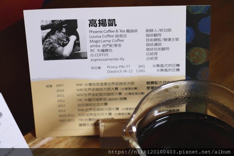 花園小老爺 (48).JPG