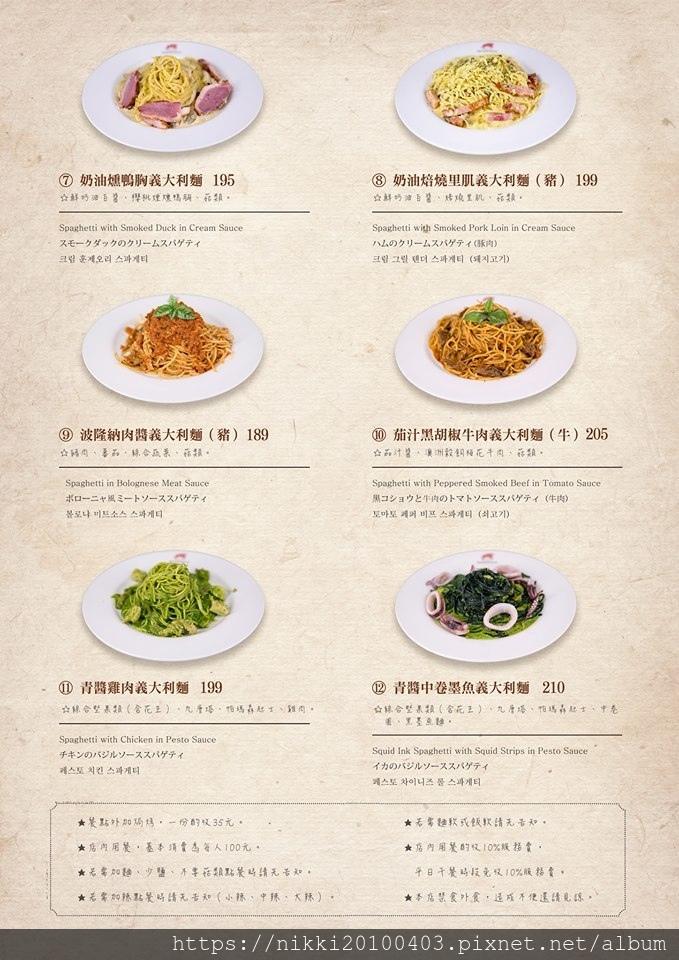 蘑菇森林菜單 (6).jpg