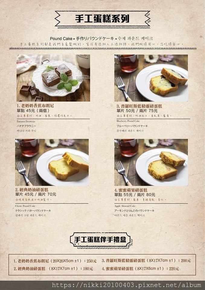 蘑菇森林菜單 (7).jpg