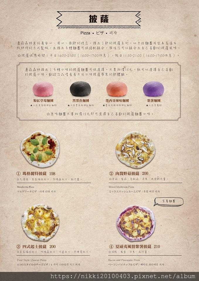 蘑菇森林菜單 (10).jpg