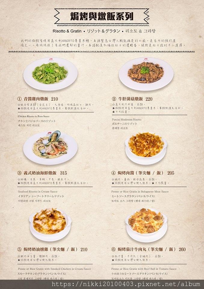 蘑菇森林菜單 (11).jpg