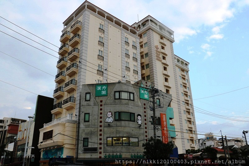 沖繩國際通那霸棕櫚皇家飯店 (1).JPG
