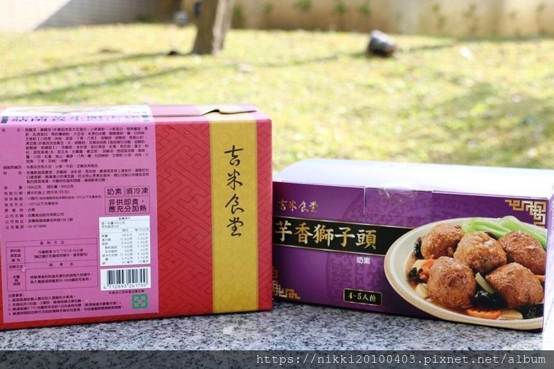 百喬食品 (5).JPG
