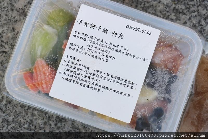 百喬食品 (10).JPG