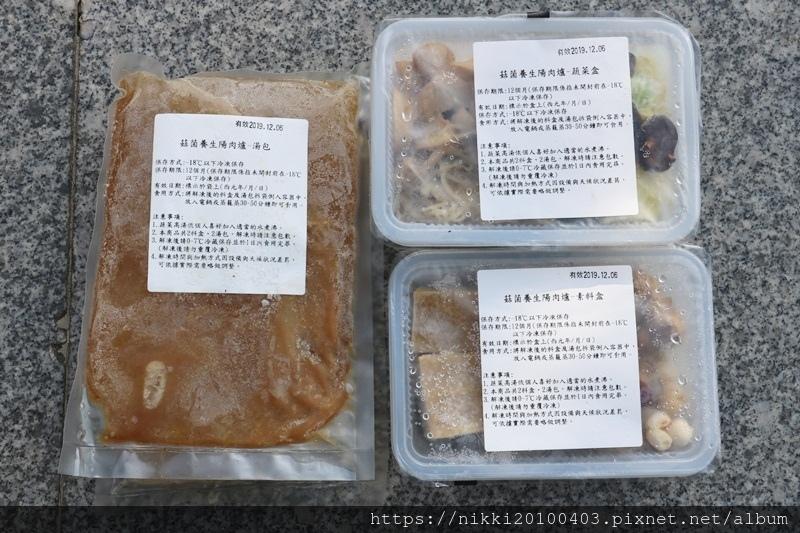 百喬食品 (12).JPG