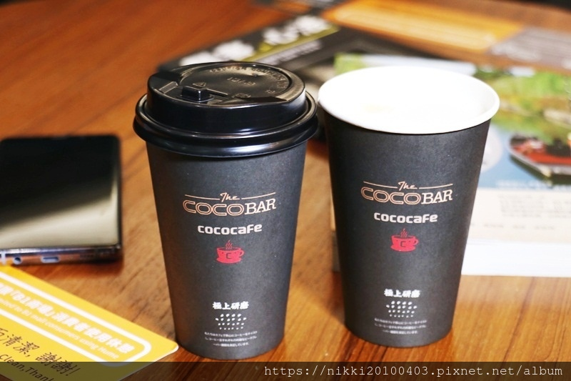 CoCoCafe (29).JPG