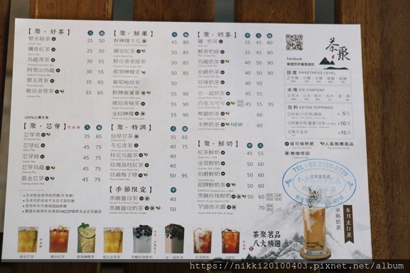 茶聚 (15).JPG