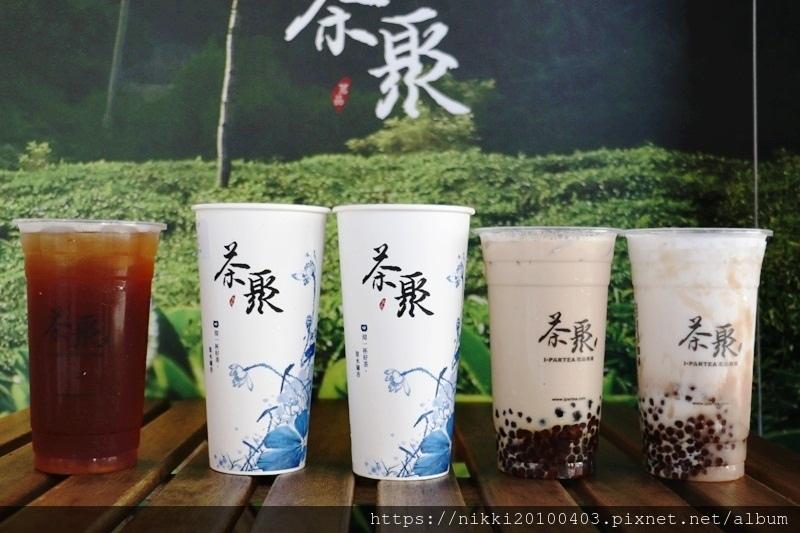 茶聚 (38).JPG