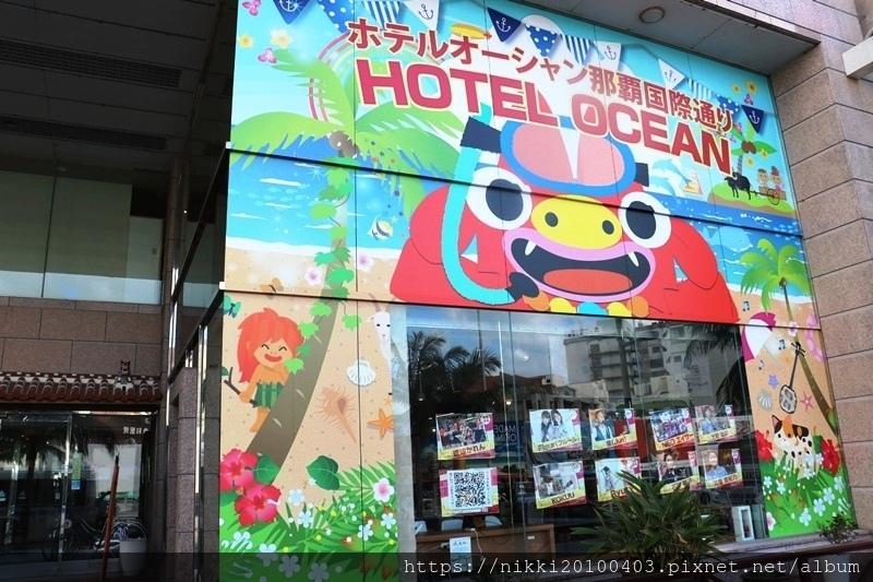 沖繩海洋飯店 Hotel ocean (17).JPG