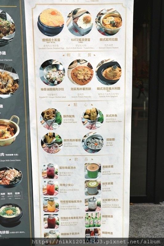 KATZ 卡司複合式餐廳 (3).JPG