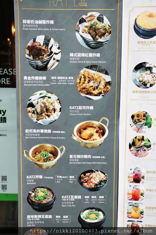 KATZ 卡司複合式餐廳 (2).JPG