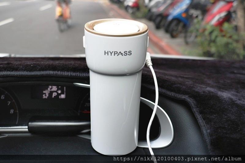 HYPASS (13).JPG