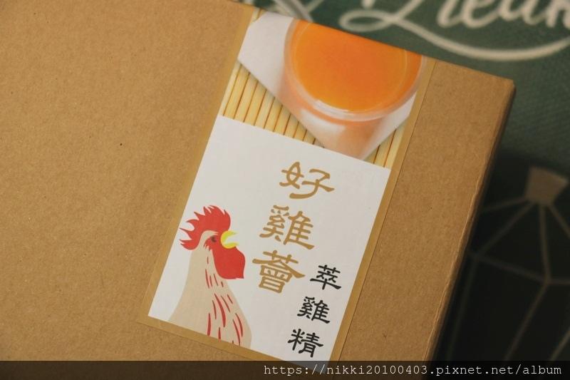 好雞薈滴雞精 (2).JPG