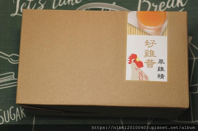 好雞薈滴雞精 (1).JPG