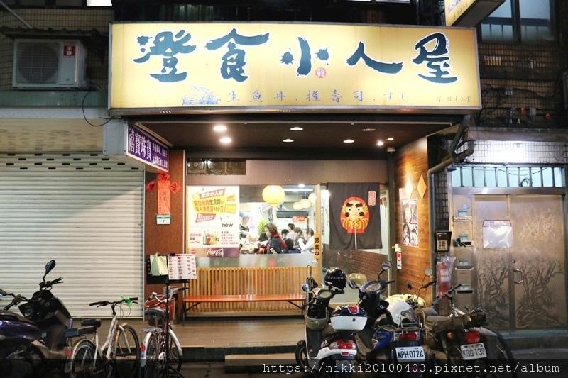 澄食小人 (2).JPG