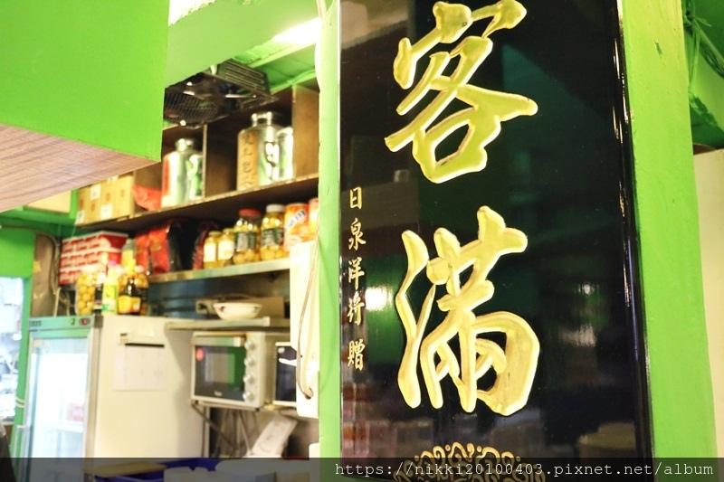波記茶餐廳 (44).JPG