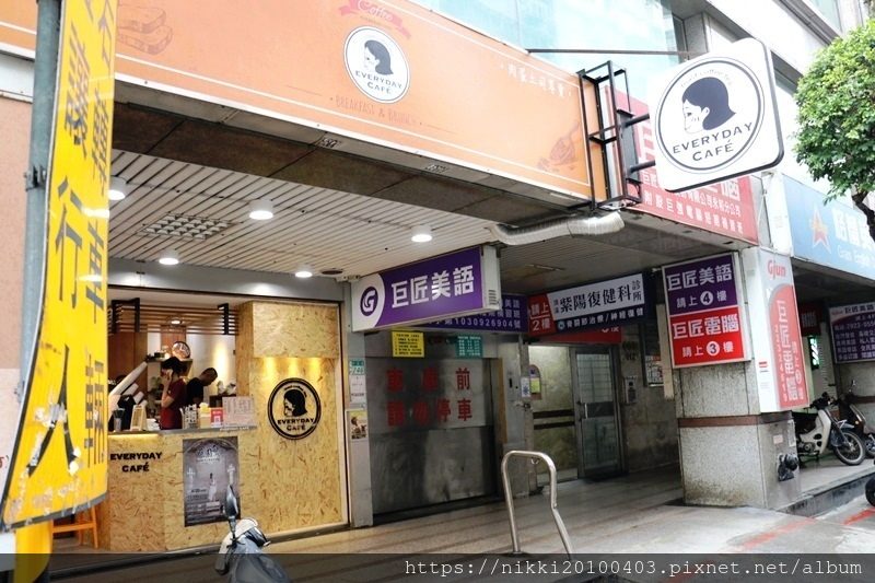 everyday cafe (1).JPG