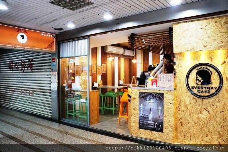 everyday cafe (2).JPG