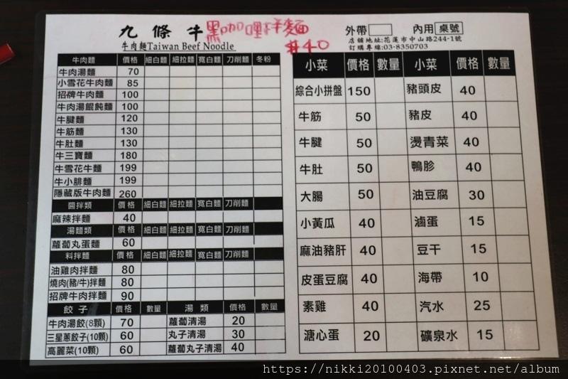 九條牛 (6).JPG