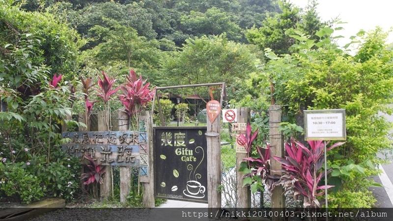 幾度咖啡莊園 (75).JPG