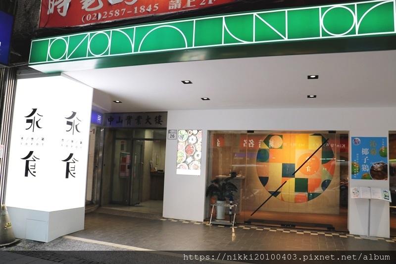 汆食作伙鍋 (2).JPG