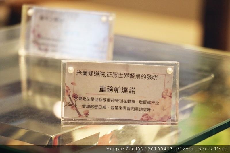 享享美饌 (51).JPG