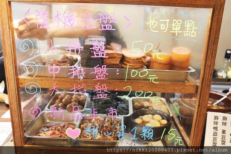 九條牛 宜蘭店 (10).JPG