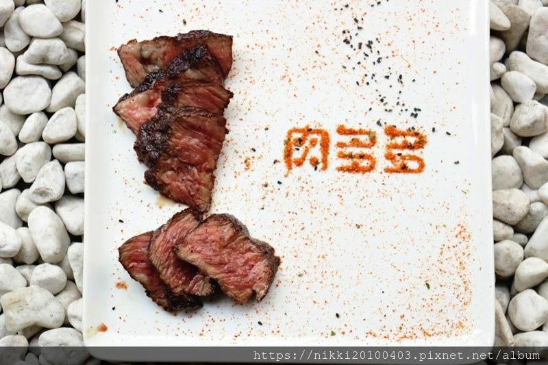 肉多多燒肉 (60).JPG