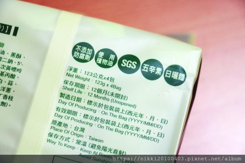 小夫妻拌麵 (11).JPG