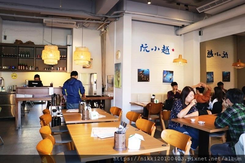 阮小越越南料理 (7).JPG
