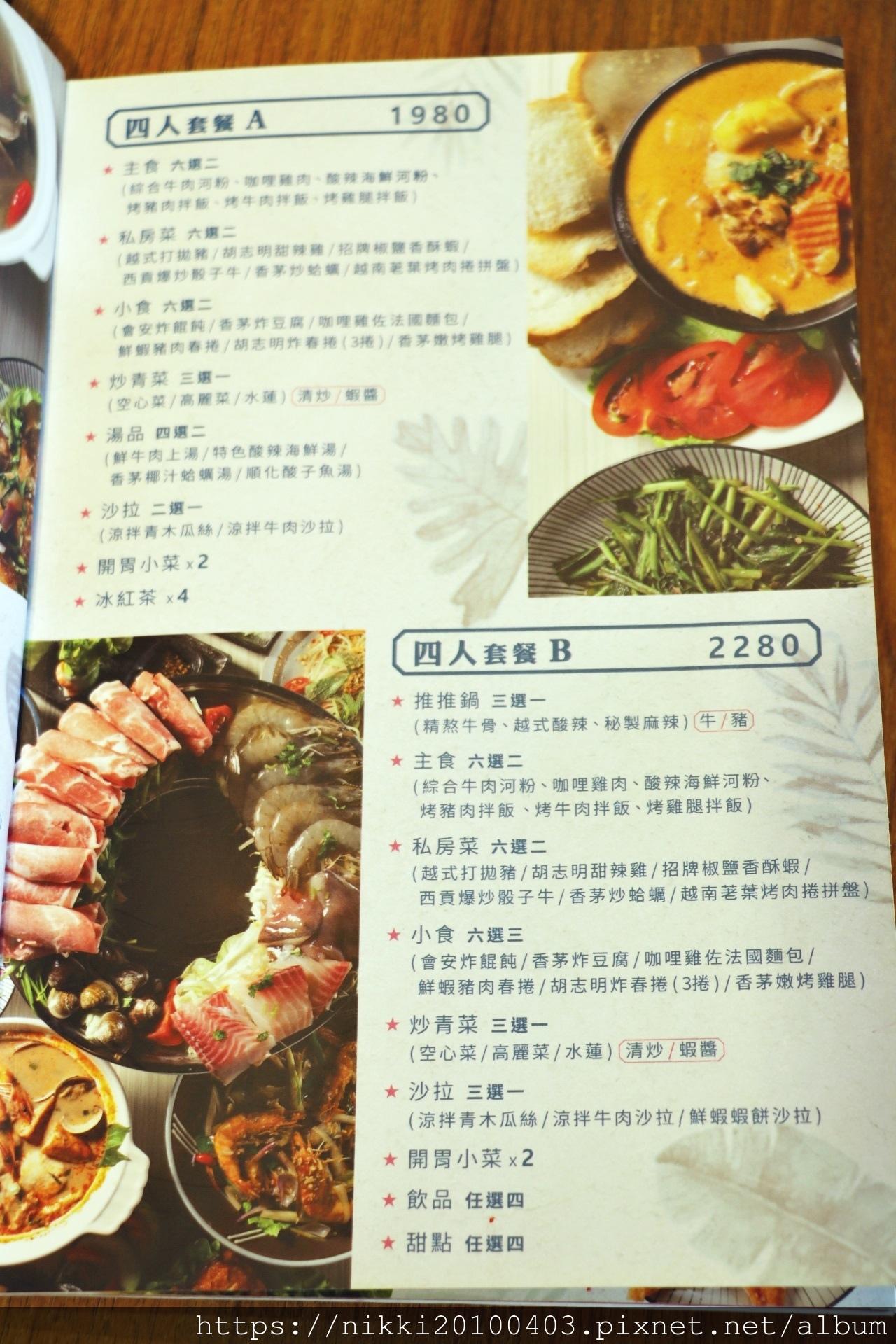 阮小越越南料理 (2).JPG